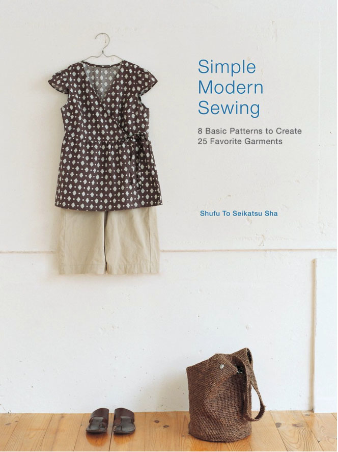 japanese sewing pattern book – sewing with kate