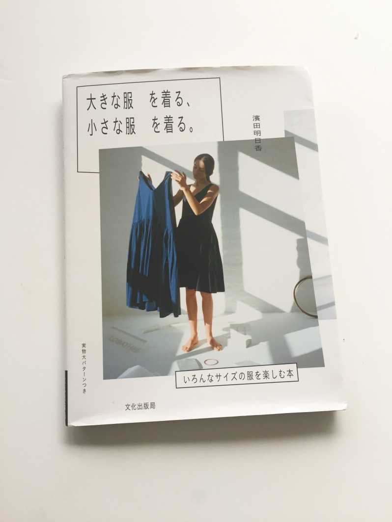 SWK_book2